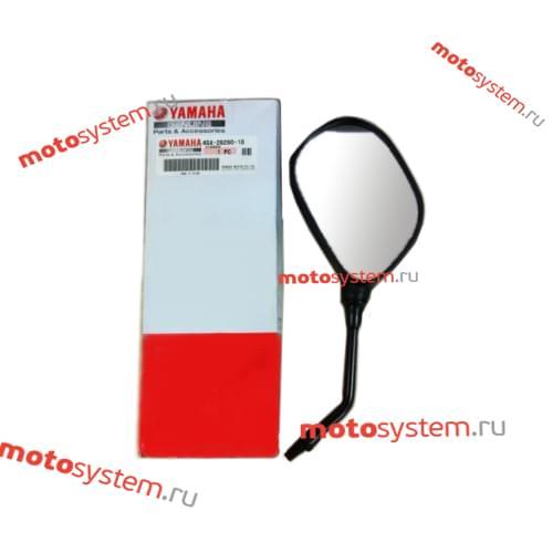 Зеркало правое / левое для снегоходов Yamaha 4GA-26290-10-00 / 4GA-26280-10-00